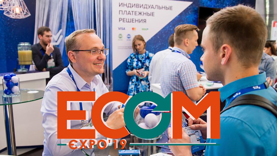 ecom_site