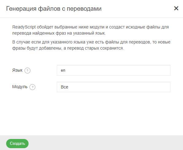translate-dialog