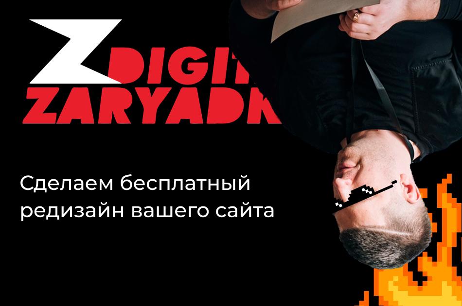 digital33